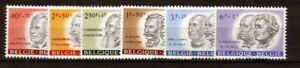 1961 Belgique N°1176-1181 Neuf Luxe** C 21€ A41