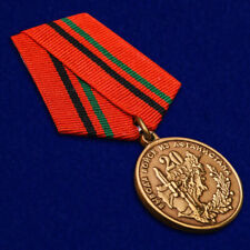 """RUSSIAN AWARD ORDER МЕДАЛЬ """"20 years of withdrawal from Afghanistan"""" (1989-2009)"""