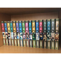Flame of Recca Wide version vol.1-17 Complete Lot Comic Japanese Edition used FS