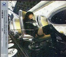 Nami Tamaki - Make Progress - Japan CD+DVD - NEW - J-POP