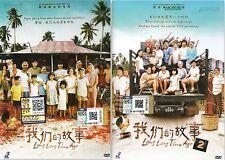 Long Long Time Ago (Part 1 & 2) DVD Singapore Movie 2016 English Sub Region 0
