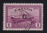 """Canada Sc #O25 (1950-1) $1 red violet Train Ferry """"G"""" Official VF Used"""