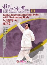 Cheng style bagua Series - Interlink Palm with Swimming Body by Ma Lincheng Dvd