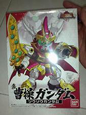 """SD Sangokuden Gundam #005 Cao Cao + """"7 Stars Sword"""""""