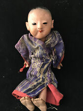 Rare Ichimatsu Doll Poupée Garçon Japanese XIX ème