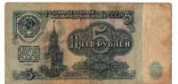 SOVIET UNION 1961 / 5 RUBLE BANKNOTE COMMUNIST CURRENCY десять Рубляри #D228