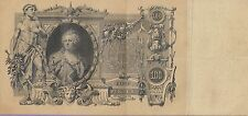"Russia 100 Rubles Banknote""Catherine The Great""1910 Choice Very Fine Cond P#13-B"