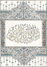 Arabic Calligraphy Islamic Painting Handmade Holy Koran Quran Muslim Decor Art