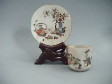 Rare Aa Vantine Fine Eggshell Porcelain Enameled Demitasse Cup & Saucer