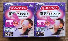 10 x Kao Megrhythm Steam Thermal Lavender Eye Masks - Travel Relax (2 x 5 Pack)