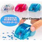 MIDORI Eraser Dust Mini Cleaner (Color Select)