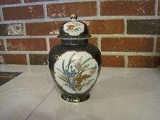 VINTAGE OMC JAPAN FLORAL DESIGN GINGER JAR