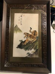 "Vintage Hand Embroidery Framed Picture Tiger 13"" X 19"""