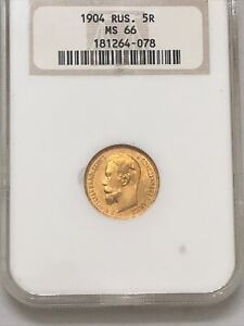 1904 Russian Gold 5 Rouble NGC MS66
