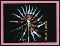 Elfenbeinküste 1988 - Mi-Nr. Block 30 ** - MNH - Olympia Seoul