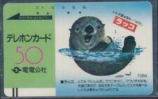 Télécarte ancienne du japon ref T71