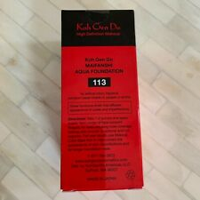 Koh Gen Do Maifanshi Aqua Foundation | Brand New Sealed in Box | Shade 113