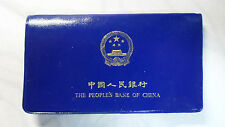 China People's Bank 1, 2, 5 Fen Official Set for Present, P 860 861 862, 1953