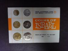ISRAEL 1966 MINT SET  GREAT GIFT ITEM FOR ANY COLLECTOR  SHIPS FREE IN USA!