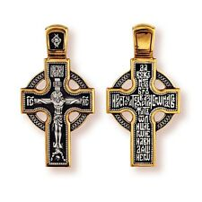 08090 Russian Orthodox Crucifix Cross Handcrafted Silver 925 Gold Plated 999