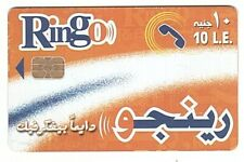 Egypte - Chip Phonecard - Ringo 10 L.E. - Usagée/Used