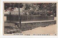 The Park Suma Japan Vintage Postcard 492a