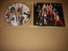 SNK Characters Sounds Collection 5 KOF'97 Drama Special Edition Soundtrack,CD