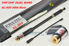 AL800 Dual Band UHF VHF Extendable Antenna SMA-Male Icom Yaesu radio High Gain