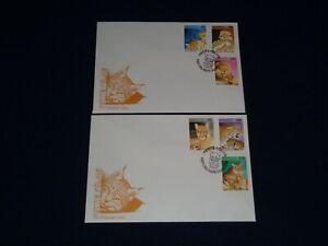 1995 Benin Big Cats Little Felines Lynx Tiger Panther Lion 2 FDC Full Stamp Set