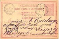 "TÜRKEI 1898 ""BROUSSE"" (BURSA) zweisprachiger K2 u. K2 ""CONSTANTINOPLE - GALATA"""