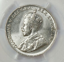 CANADA 5 CENTS 1923 PCGS MS62
