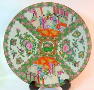 """Antique 18 19th c. CHINA Chinese ROSE MEDALLION 11 3/4"""" CHARGER Plate  Qing"""