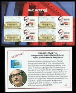 Philippines SK – 2021 Father of Bangladesh, Personalized MS/4, MNH OG, F-VF