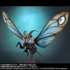 X-Plus Defo Real Series Mothra Ric Toy Limited Edition Godzilla Monsters 2019