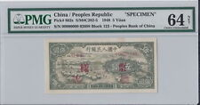 China 1948 Pick 802s People's Republic - 1st Renminbi 5 Yuan SPECIMEN PMG 64