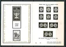 ISRAEL 1948 CARNET ALL POSTMARKS  ONLY 99  ISSUED VF