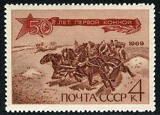 Russia 3623, MNH. First Mounted Army, 50th anniv. Machine Gun Cart, 1969