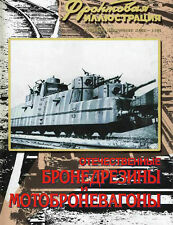 FRI-200505 Frontline Illustrations series WW2 Self-Propelled Trolleys and Wagons