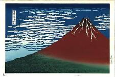 Katsushika Hokusai - #33 Aka Fuji(Red Fuji) - Japanese Woodblock Print