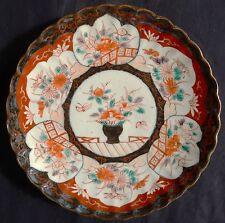 Plat ancien IMARI CHINE ou JAPON? Chinese PORCELAIN OLD-plate (31 cm)