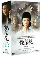 Tie Li Hua (鐵梨花 China 2010) TAIWAN TV DRAMA COMPLETE 6-DVD