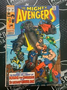 AVENGERS #69 1969 Iron Man Black Panther 1st Squadron Sinister (cameo) Kang app!