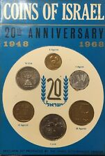 1948-1968 Coins of Israel 20th Anniversary Specimen Set Jerusalem 6 Coins