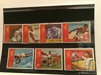 Rep de Guinea Olympic cancelled stamps  R21886