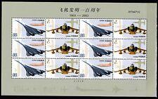 La Cina VR 3462/63 ** KB 2003-14 aerei Michel 100,00 (1593)