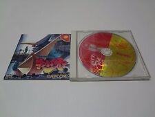 Choukousenki Kikaioh No Spine Sega Dreamcast Japan