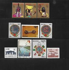 Bhutan 10 different MNH stamps see scan
