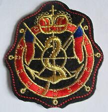 Aufnäher Anker  Patch Anchor Segeln Marine Seefahrt 7,5 x 9 cm
