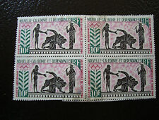 NOUVELLE CALEDONIE timbre yt aerien n° 76 x4 obl (Z2) stamp new caledonia (A)