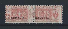 1923 FRANCOBOLLI SOMALIA PACCHI POSTALI 25 CENTESIMI INTEGRO MNH D/3733
